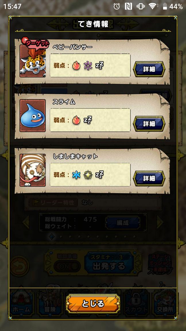 Screenshot_20200726-154724