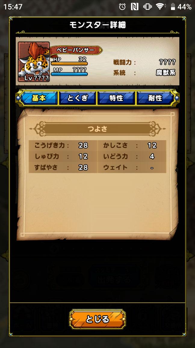 Screenshot_20200726-154727