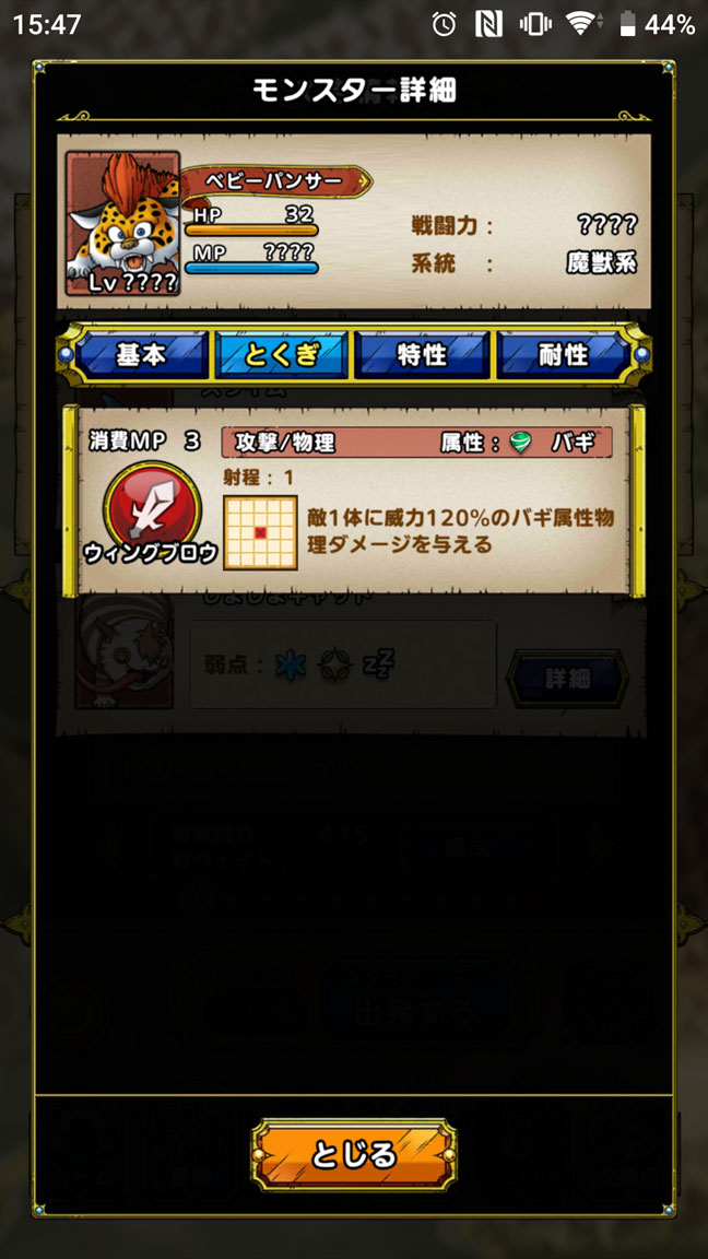 Screenshot_20200726-154730