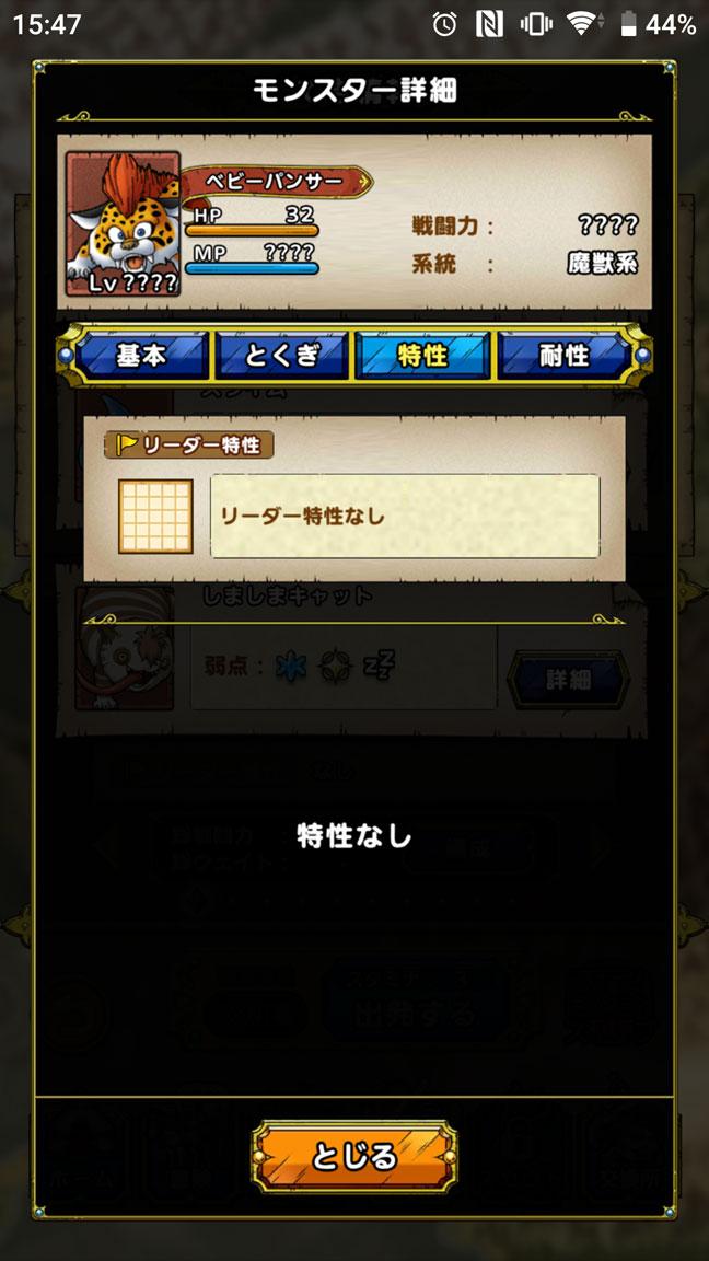 Screenshot_20200726-154733