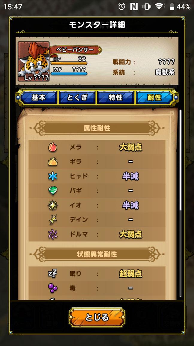 Screenshot_20200726-154737