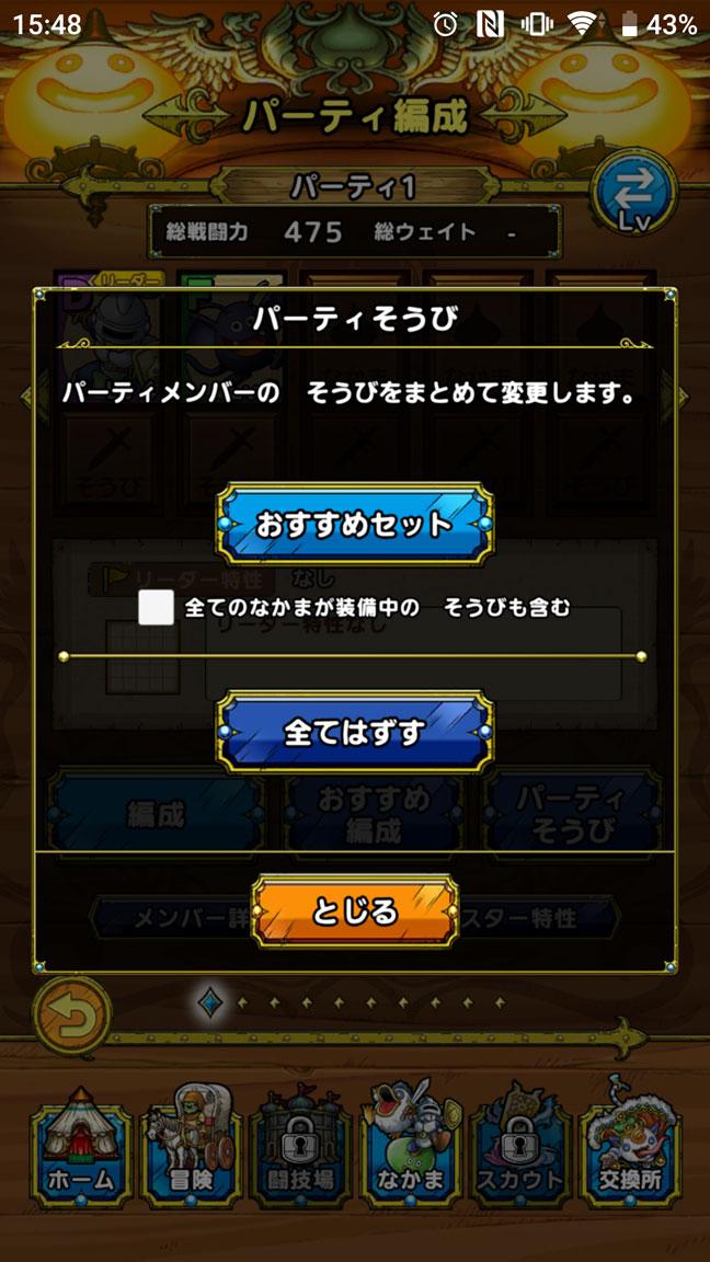 Screenshot_20200726-154806