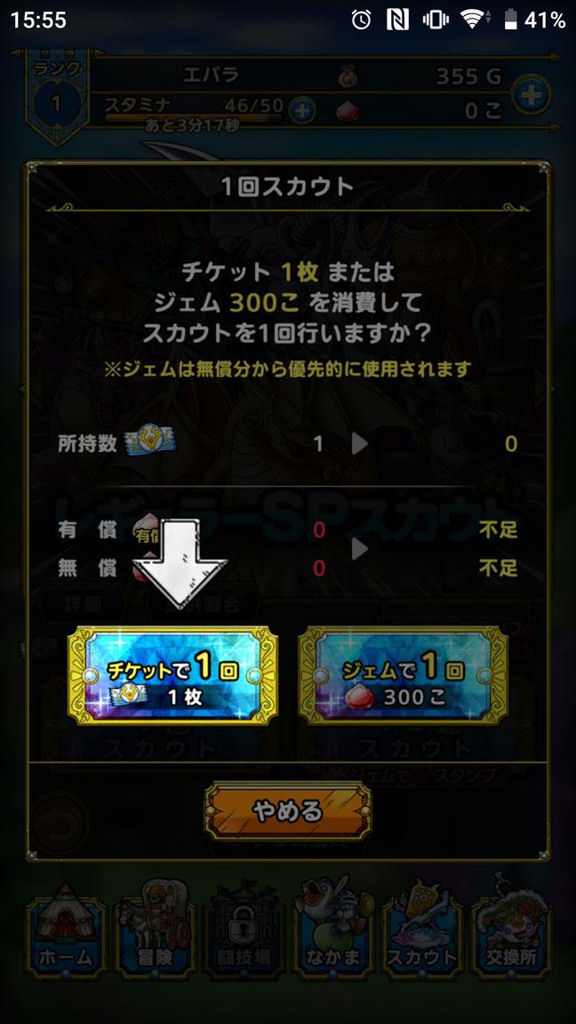 Screenshot_20200726-155515