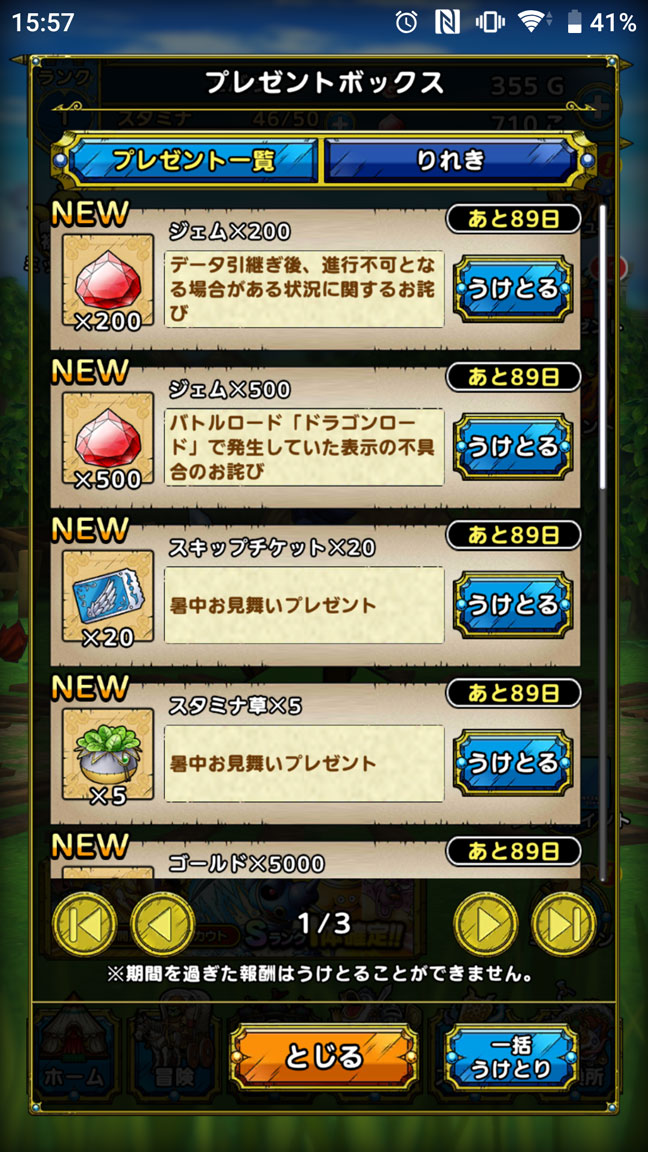 Screenshot_20200726-155713