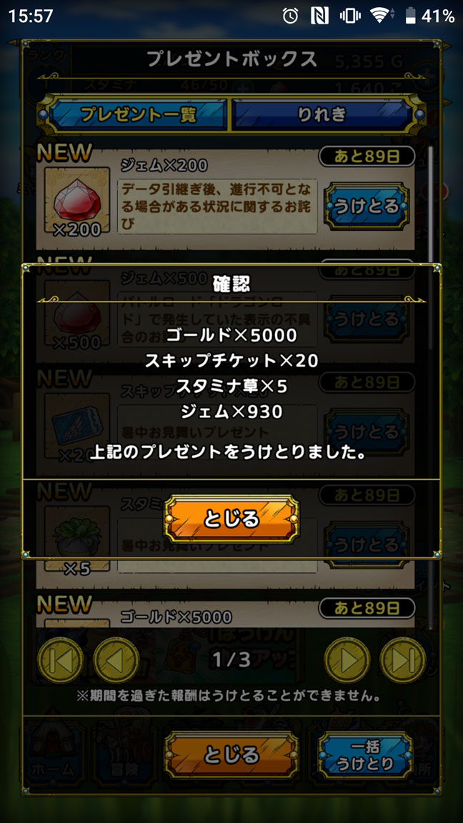 Screenshot_20200726-155719