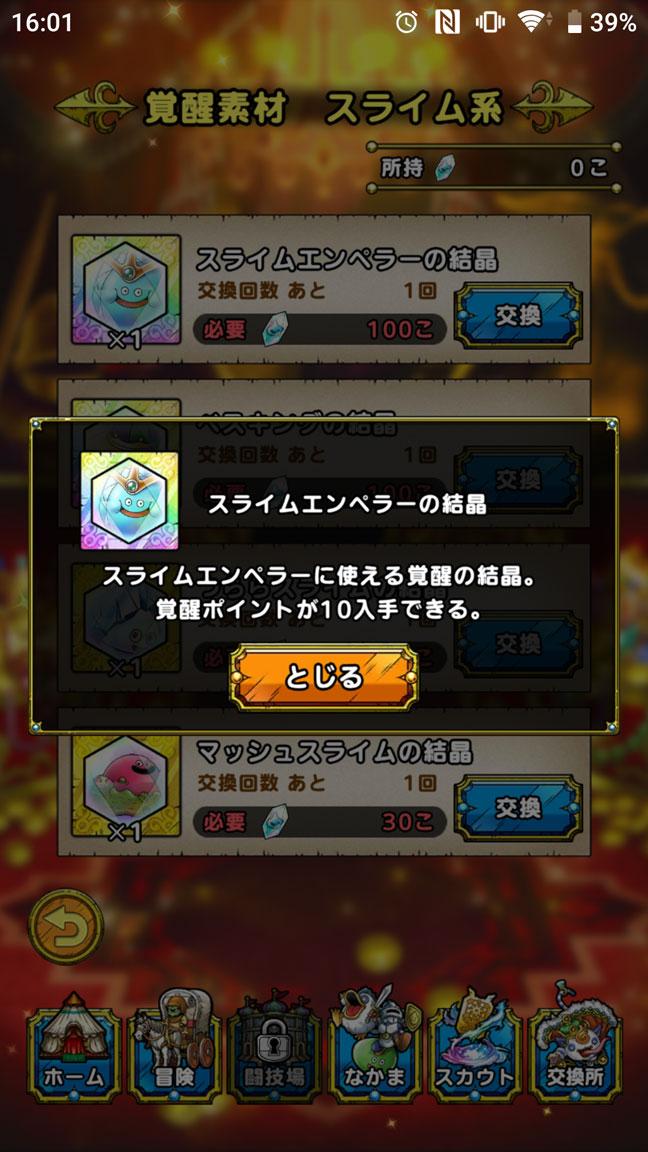 Screenshot_20200726-160143