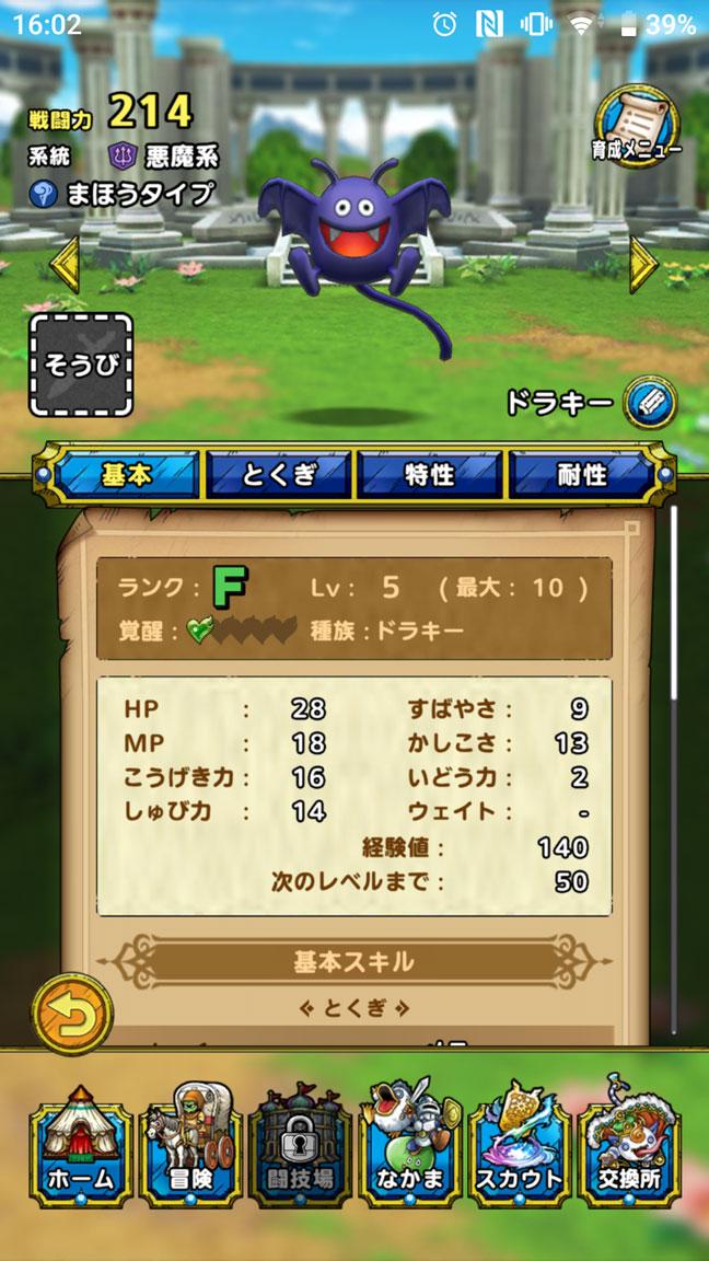 Screenshot_20200726-160205