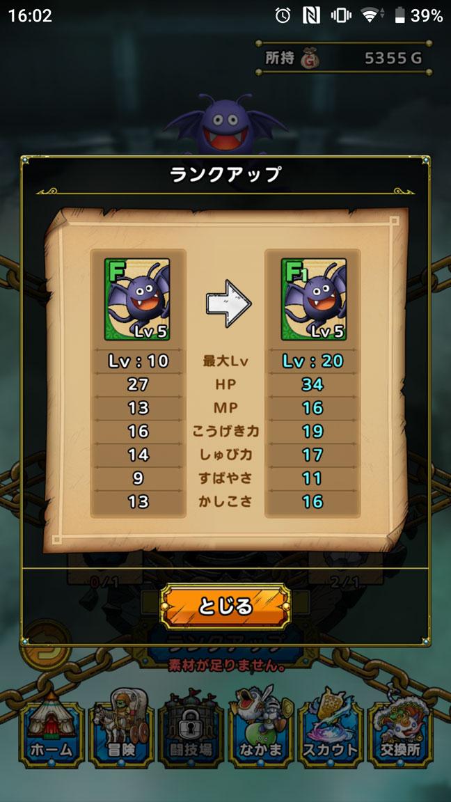 Screenshot_20200726-160253
