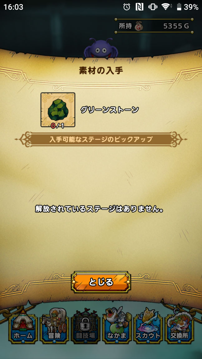 Screenshot_20200726-160303