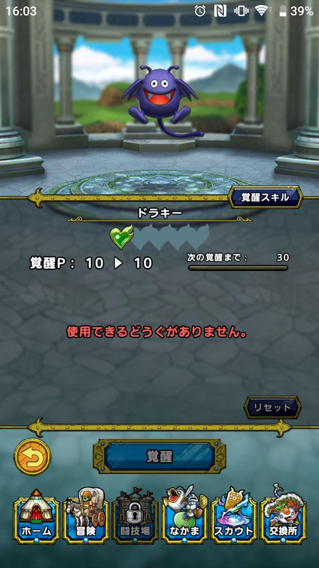 Screenshot_20200726-160323