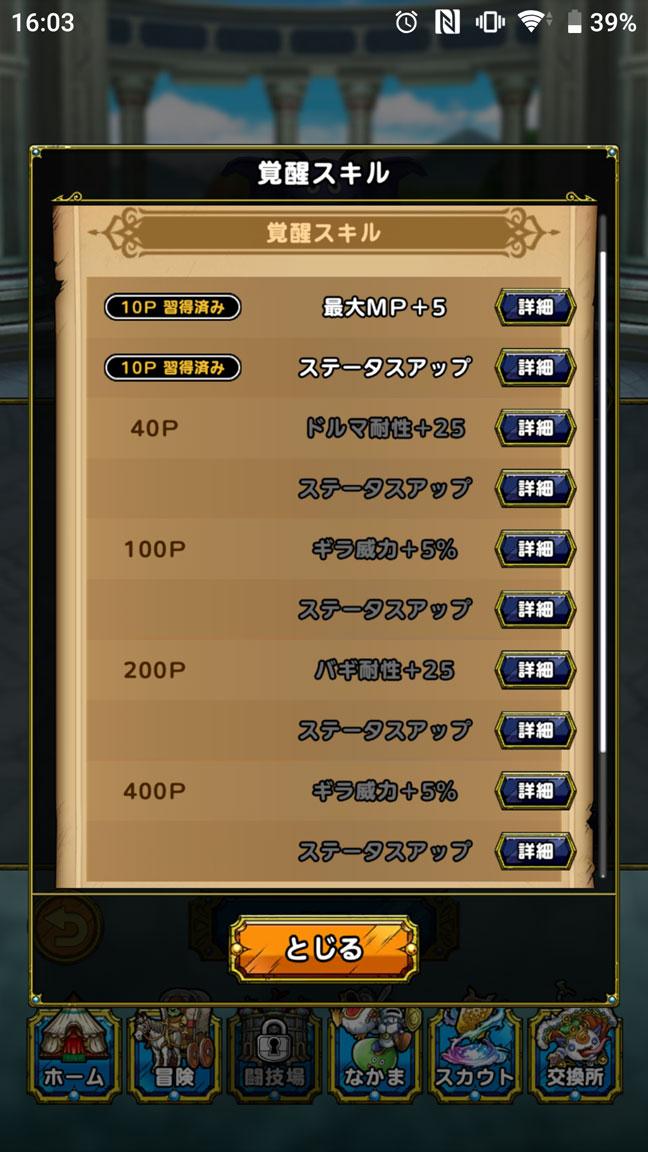Screenshot_20200726-160331