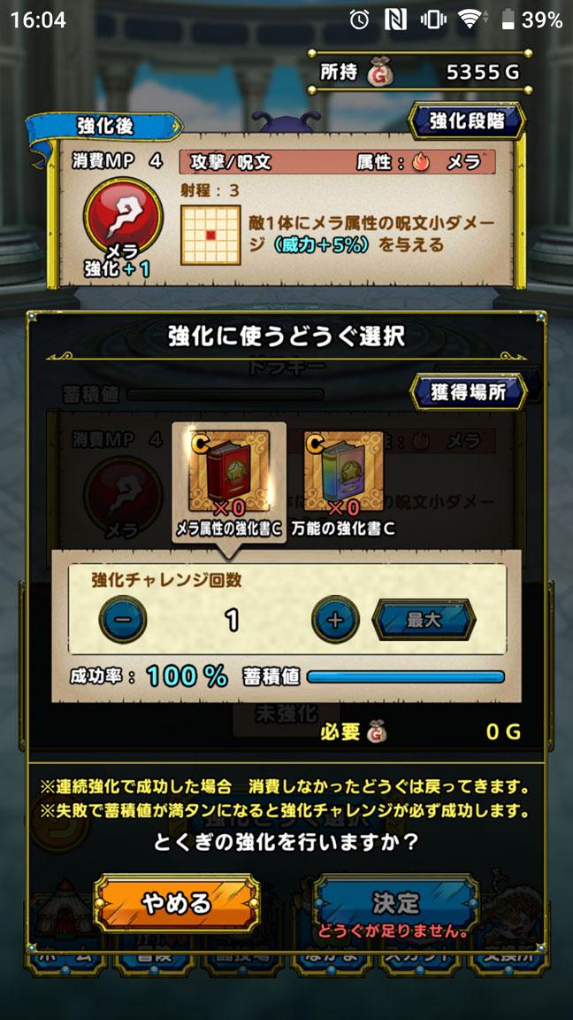 Screenshot_20200726-160411