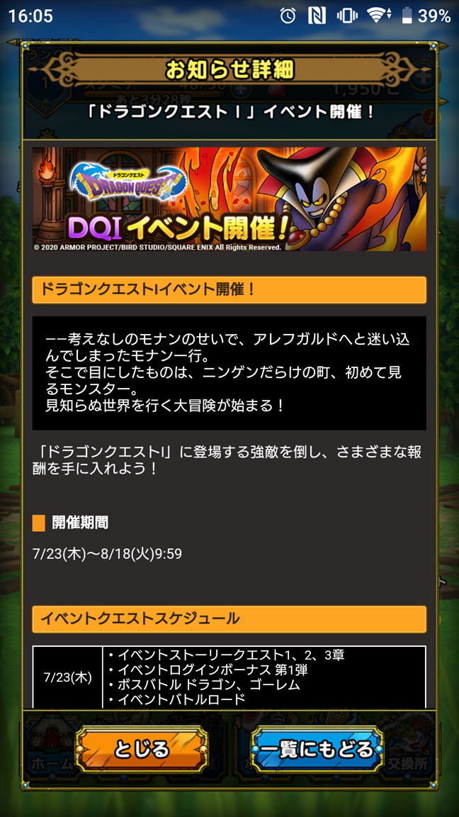 Screenshot_20200726-160504