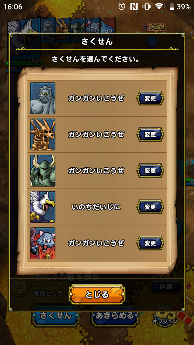 Screenshot_20200726-160636