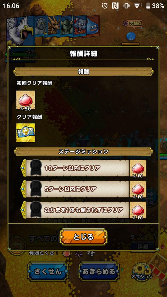 Screenshot_20200726-160642