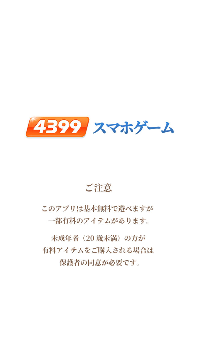 Screenshot_20200802-025158