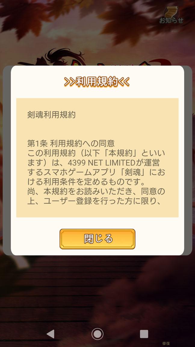 Screenshot_20200802-025213