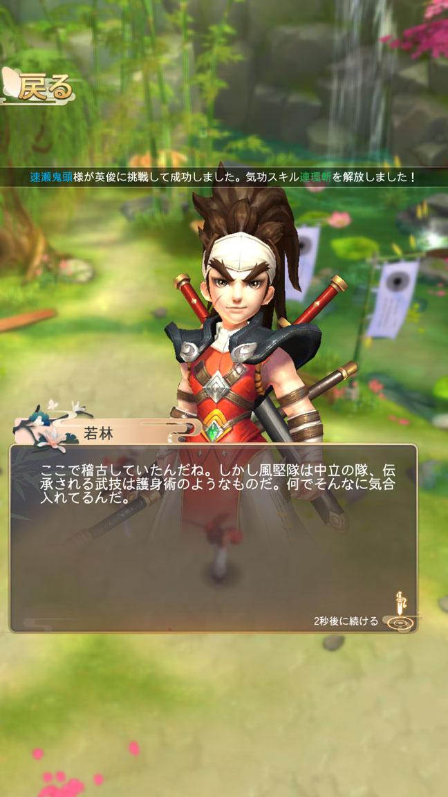 Screenshot_20200802-025409