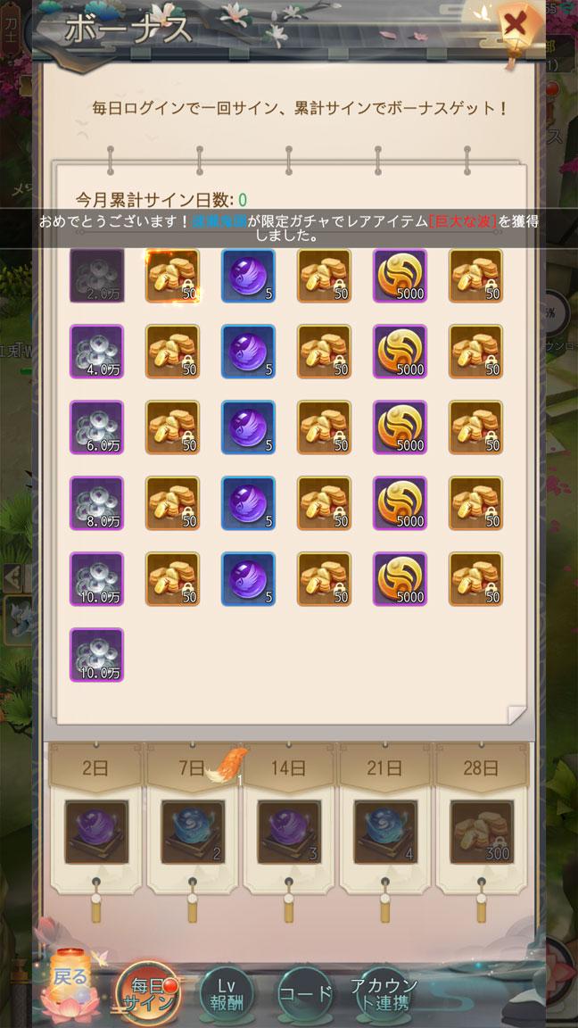 Screenshot_20200802-025526