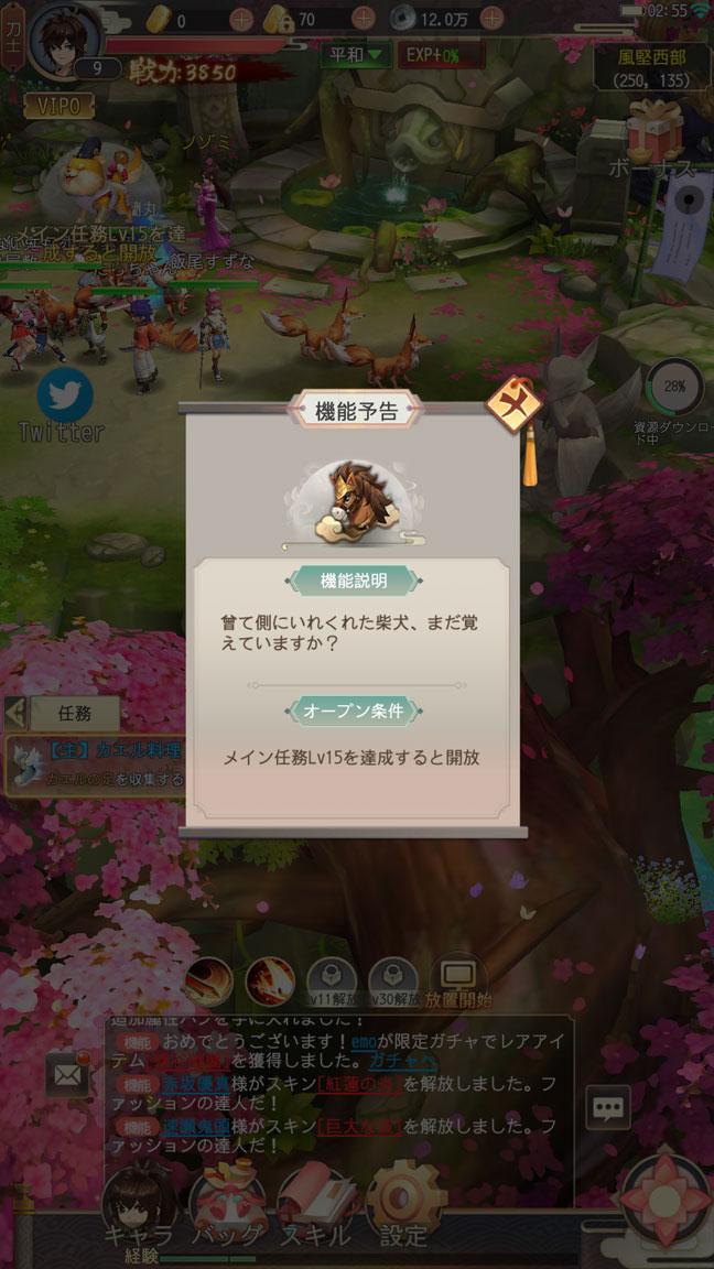 Screenshot_20200802-025541
