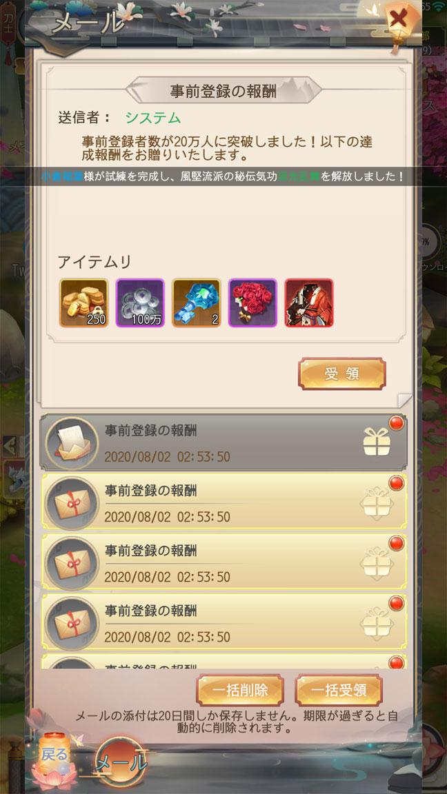 Screenshot_20200802-025549