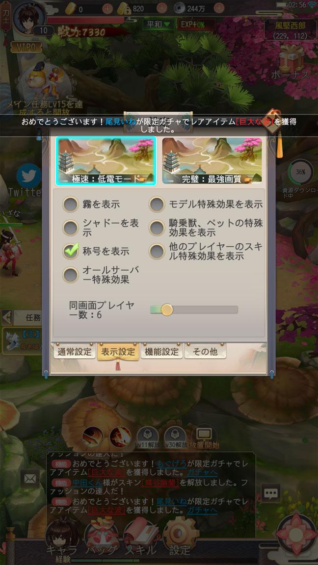 Screenshot_20200802-025657