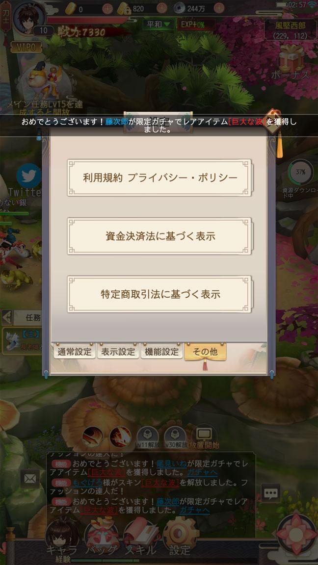 Screenshot_20200802-025704