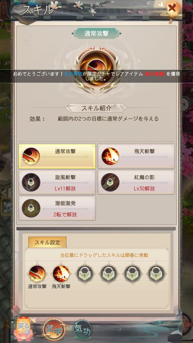 Screenshot_20200802-025730