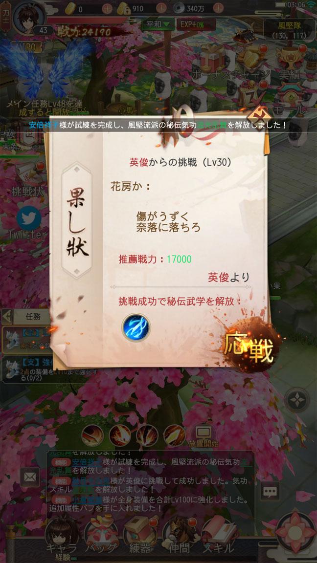 Screenshot_20200802-030652