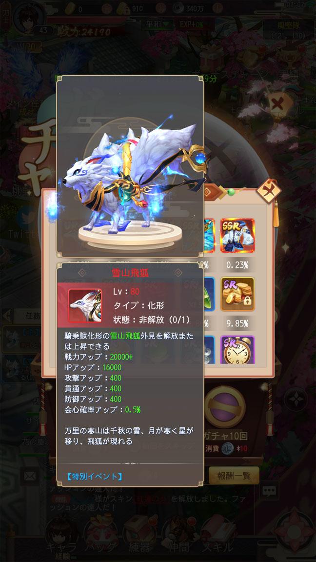 Screenshot_20200802-030711