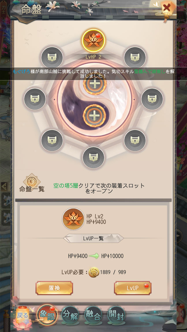 Screenshot_20200802-030816