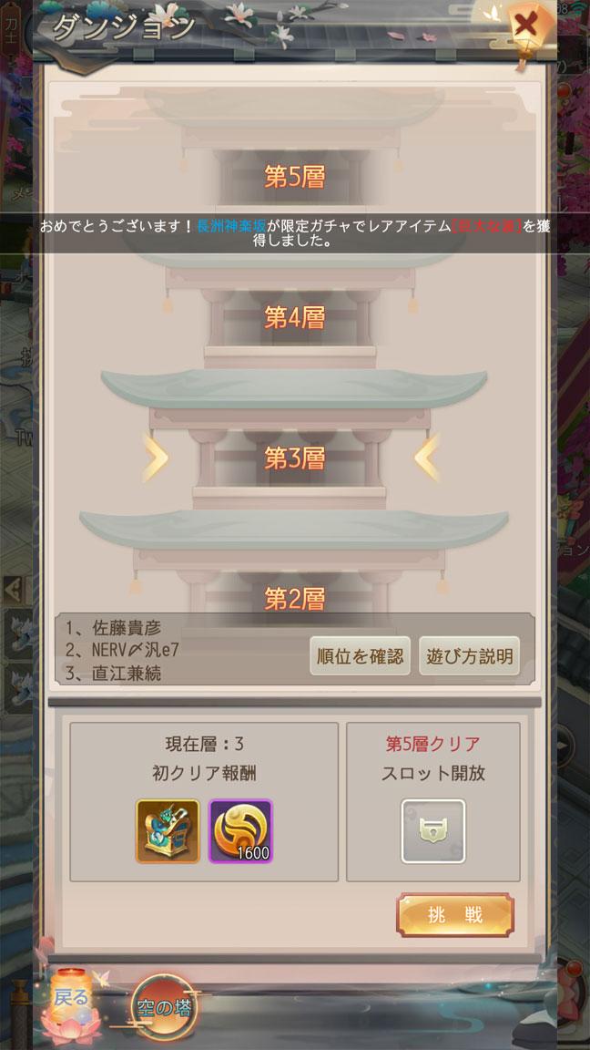 Screenshot_20200802-030830