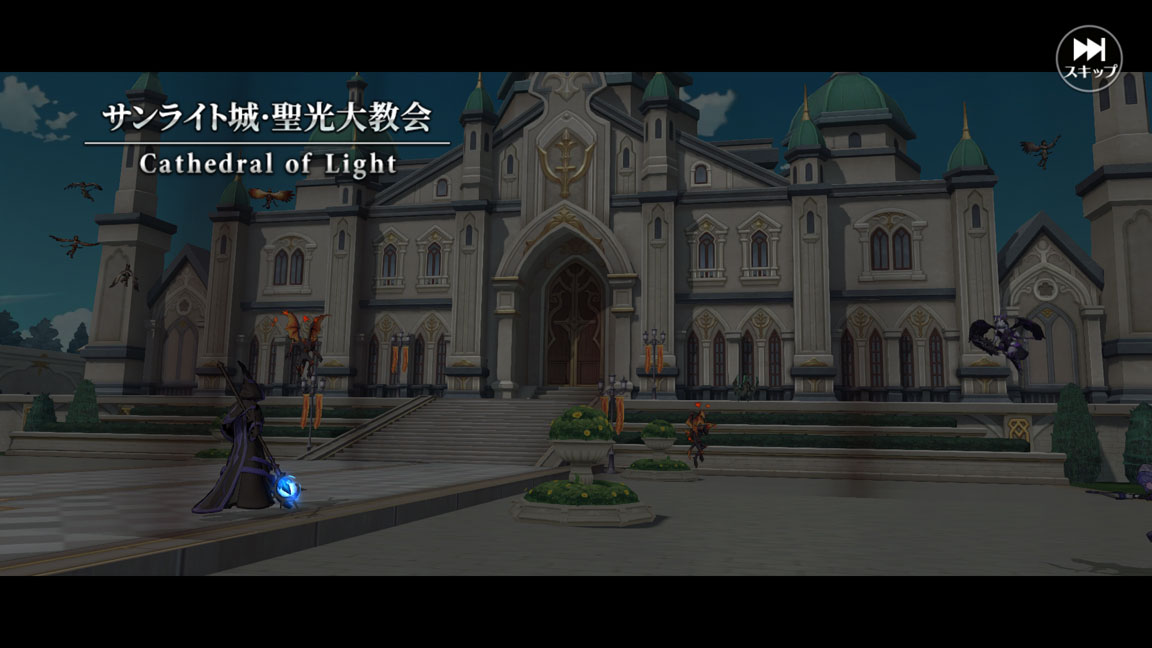 Screenshot_20200829-105245