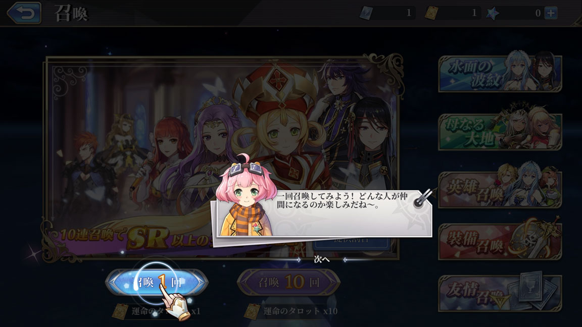 Screenshot_20200829-110133