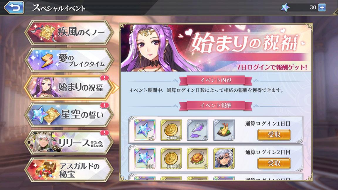 Screenshot_20200830-154100