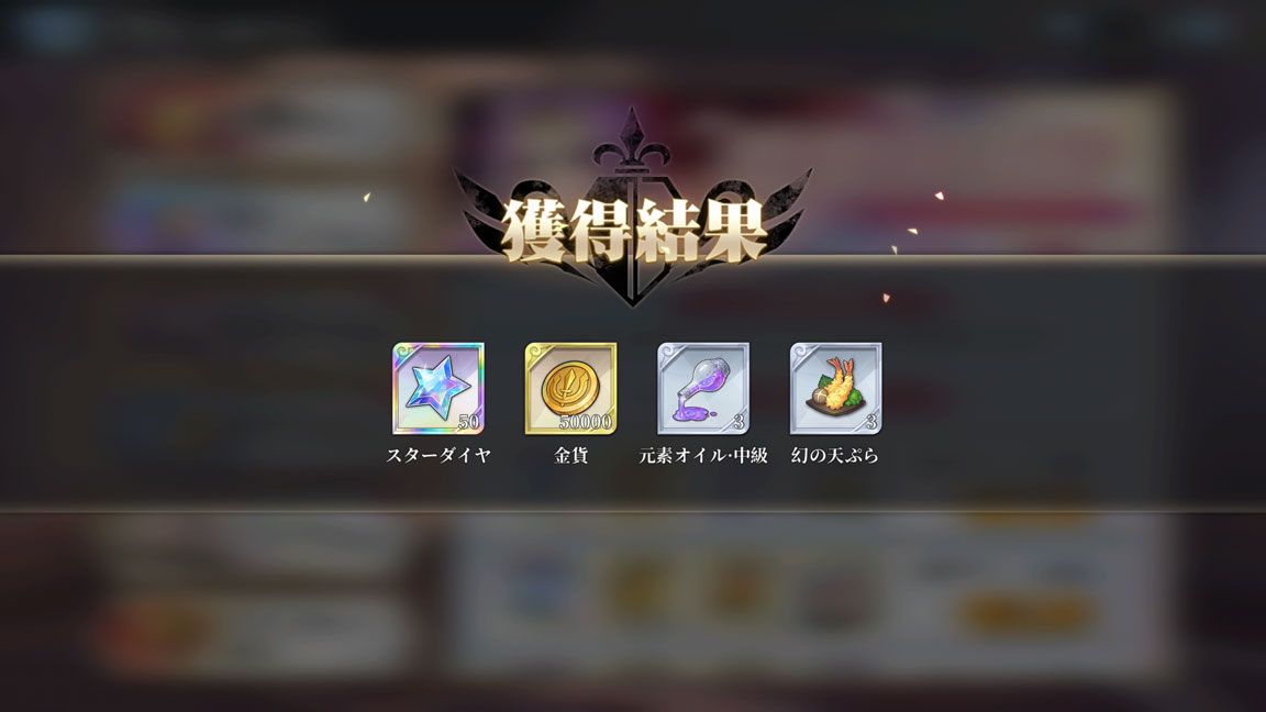 Screenshot_20200830-154107
