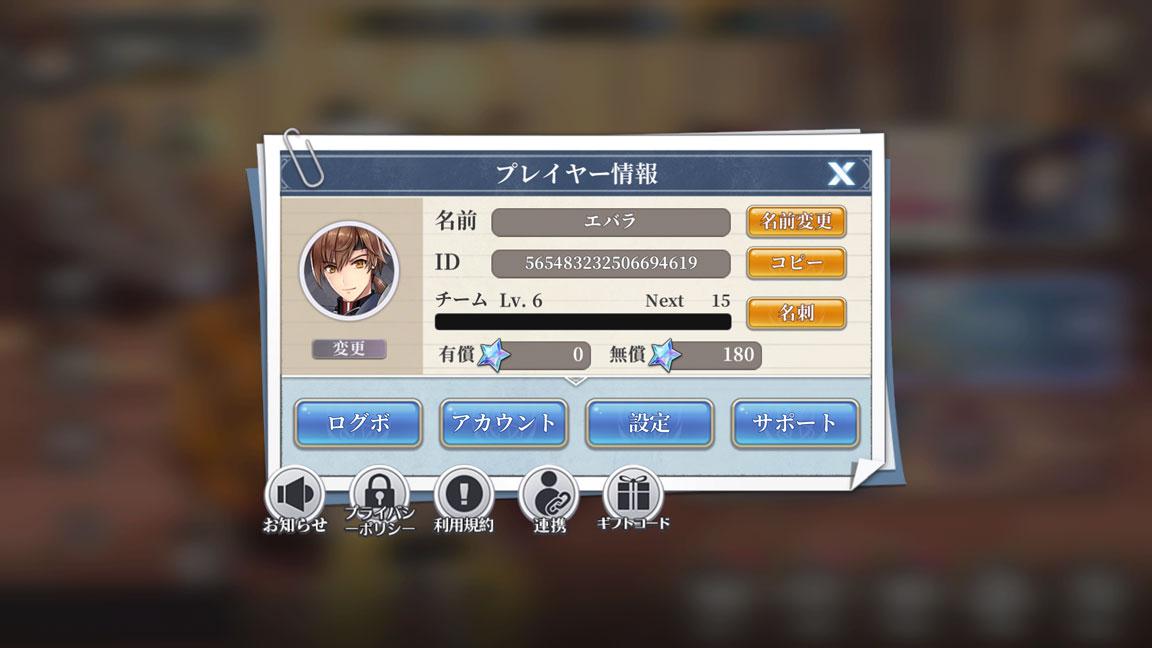 Screenshot_20200830-154300