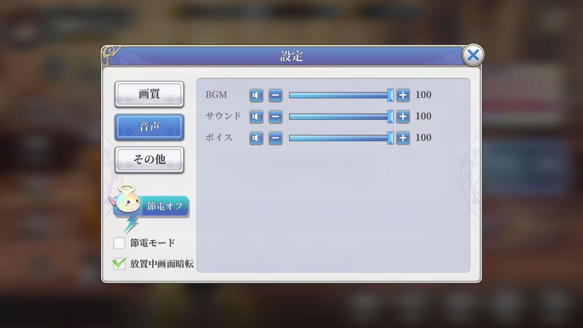 Screenshot_20200830-154310