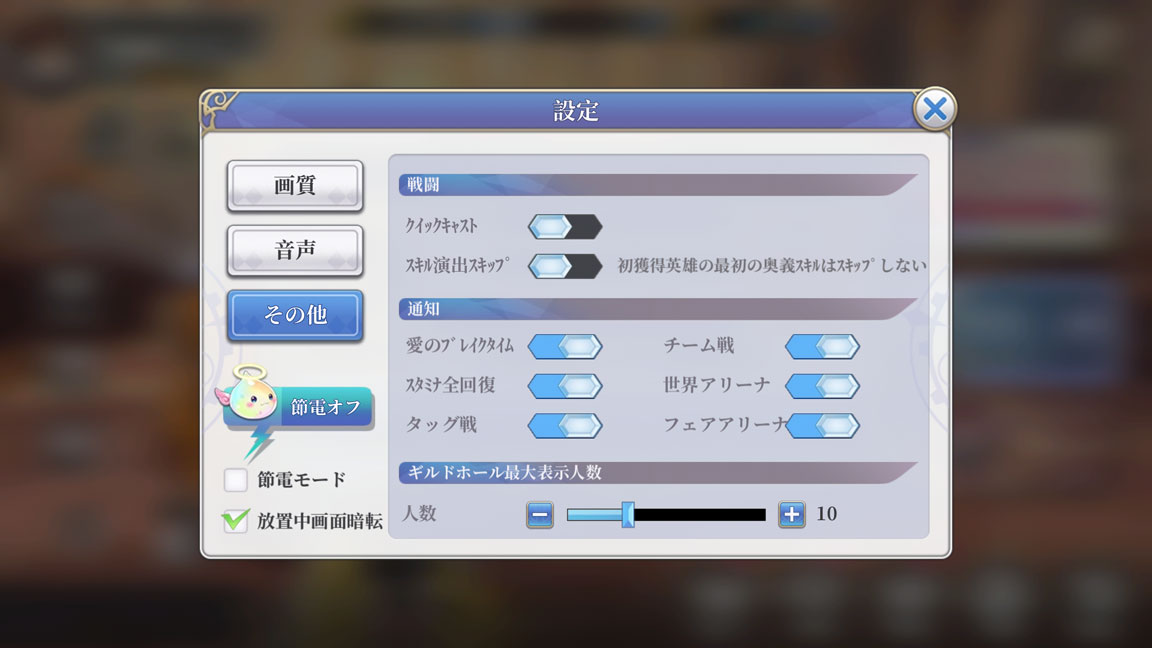 Screenshot_20200830-154314