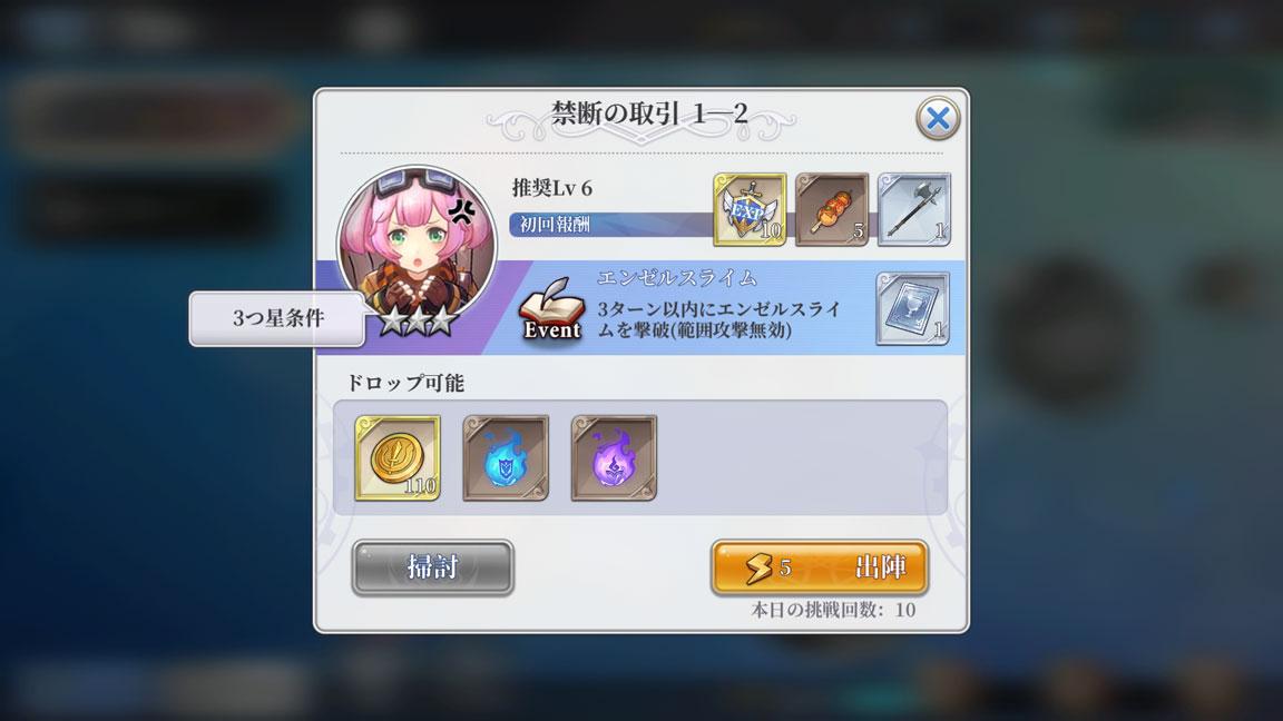 Screenshot_20200830-154349