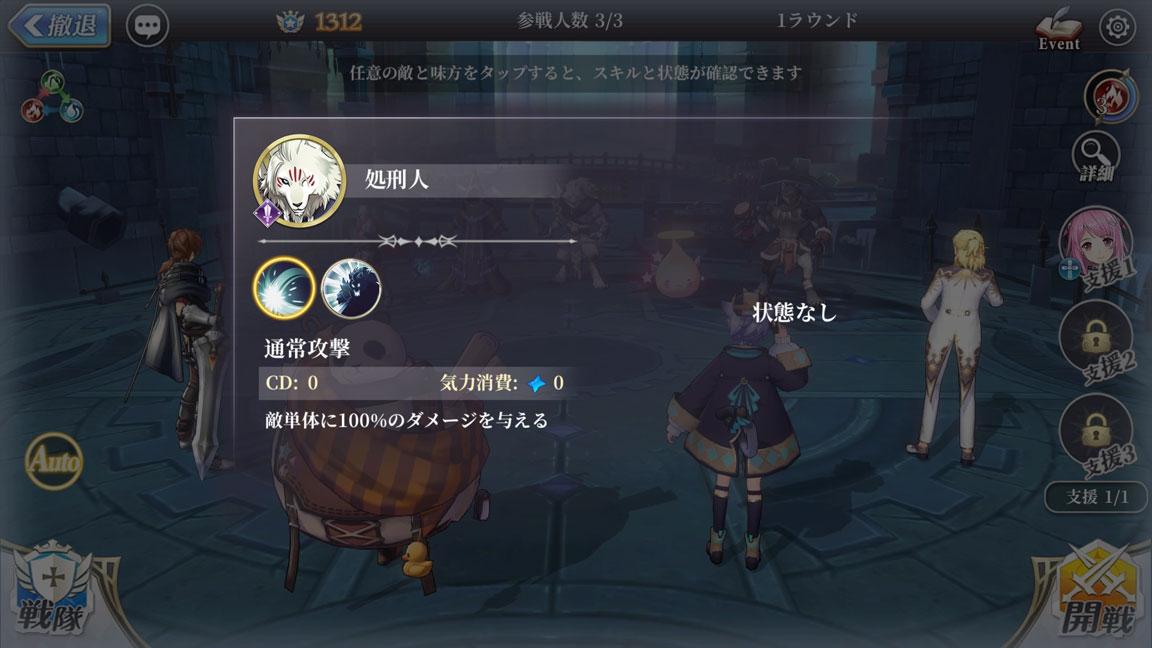 Screenshot_20200830-154437