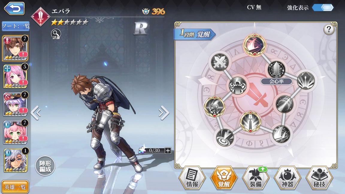 Screenshot_20200830-154606