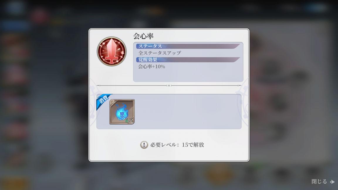 Screenshot_20200830-154609