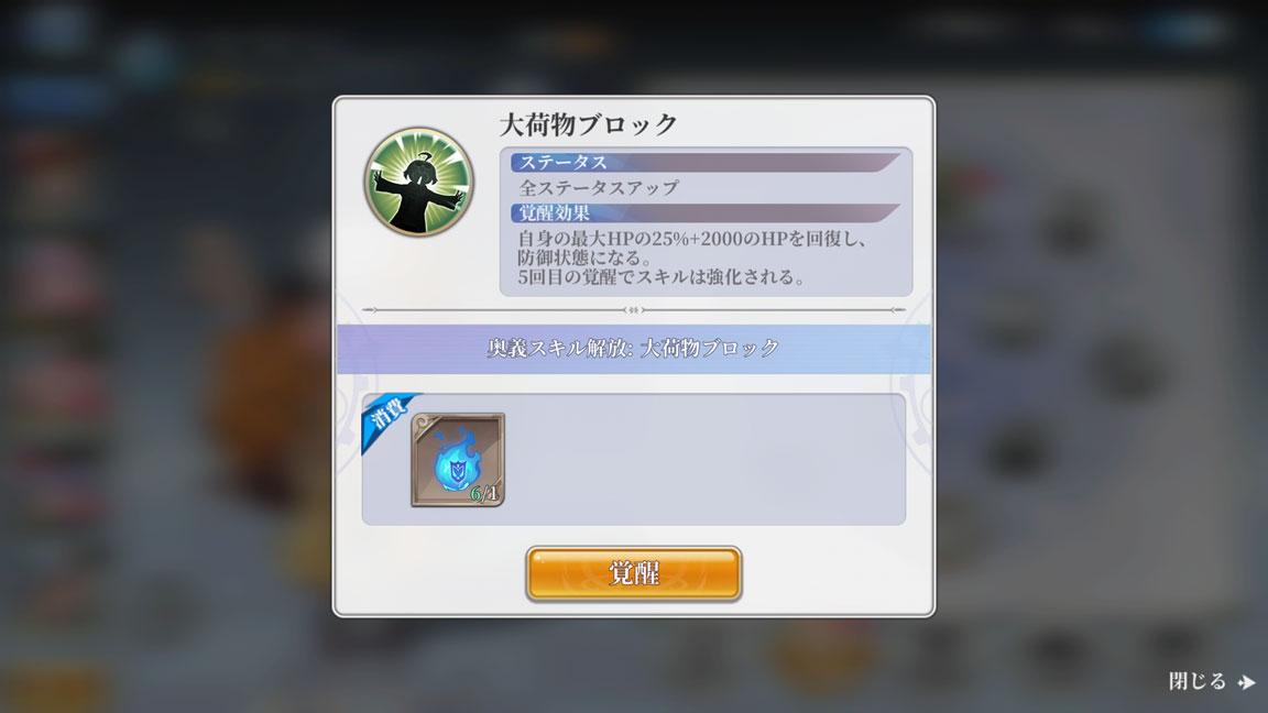 Screenshot_20200830-154638