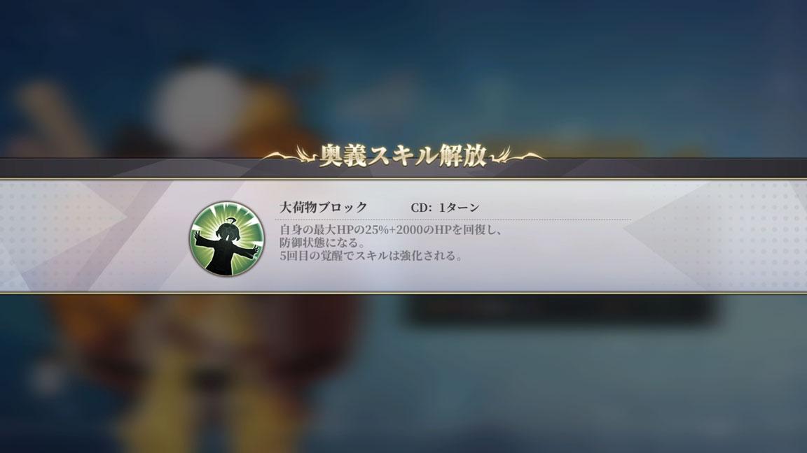 Screenshot_20200830-154646