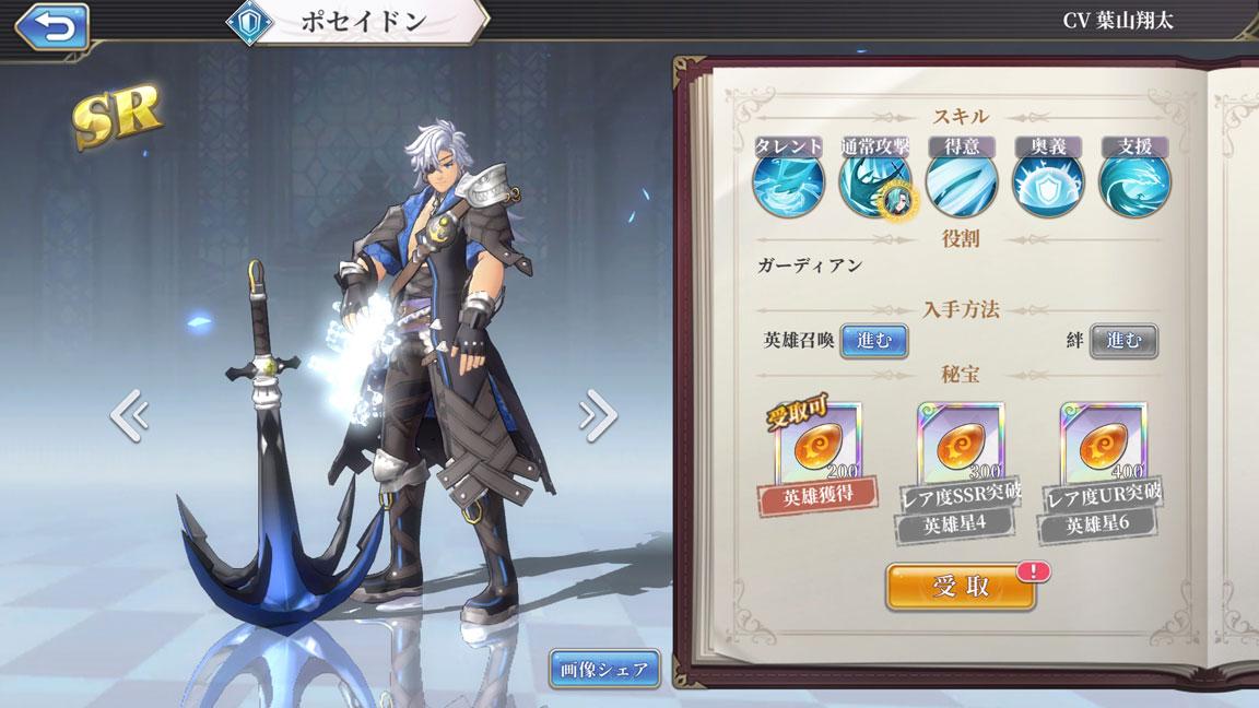 Screenshot_20200830-154809