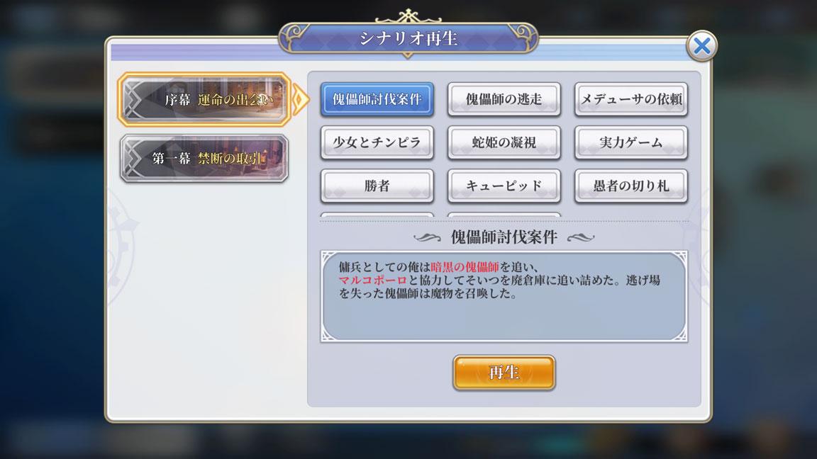 Screenshot_20200830-154942