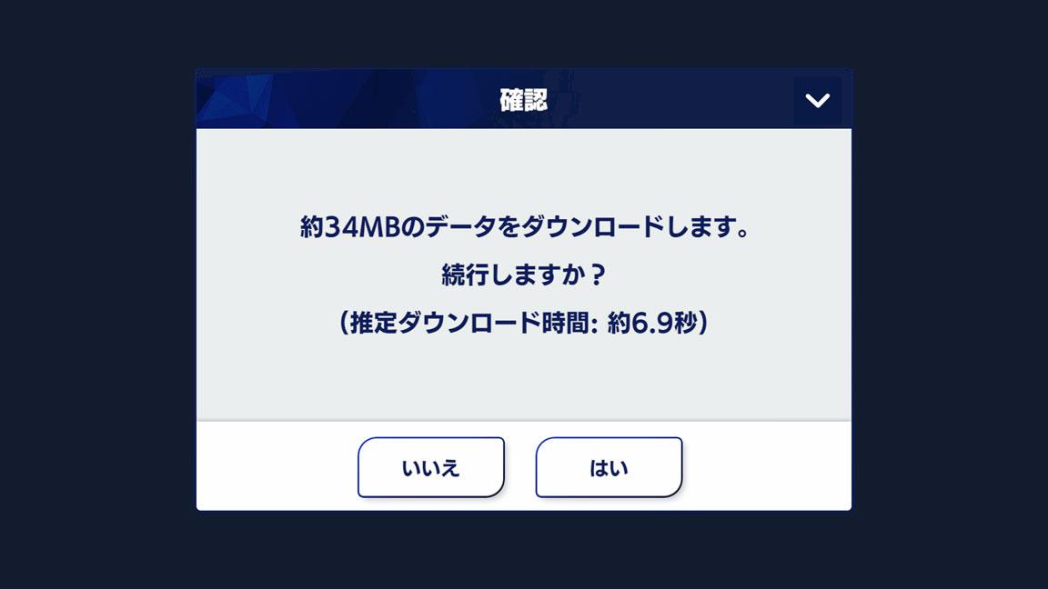 Screenshot_20200830-155140