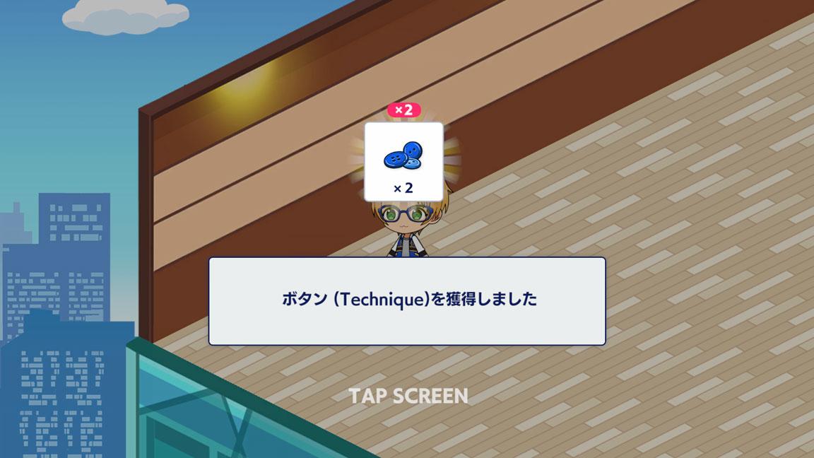Screenshot_20200830-160726