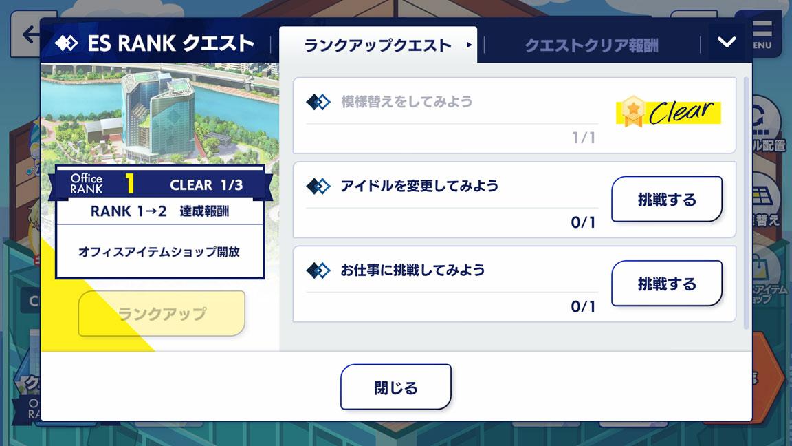 Screenshot_20200830-160844